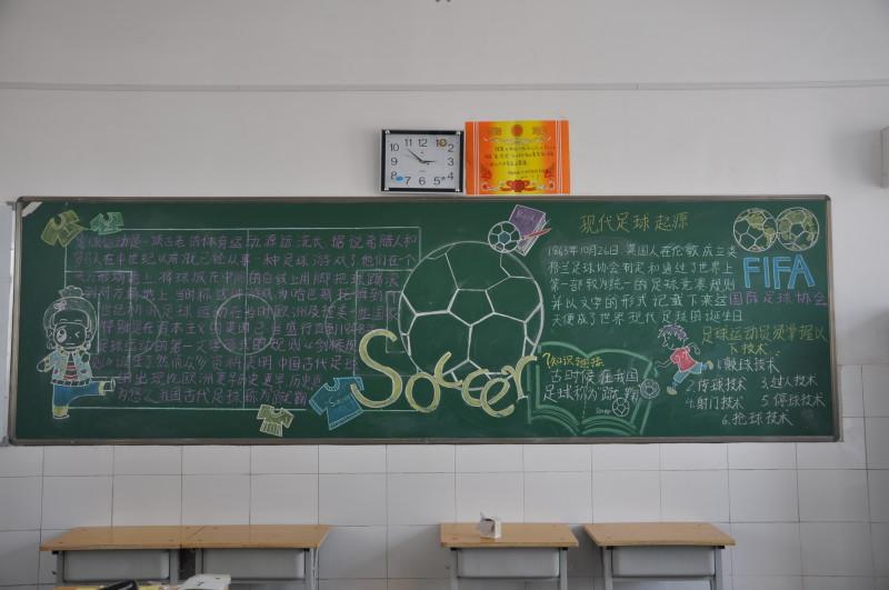 校园安全黑板报资料_乐乐简笔画